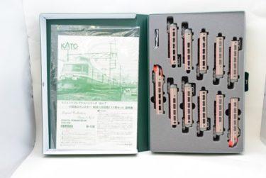 KATO10-1181 小田急ロマンスカー・NSE(3100形)の買取価格・東京都大田区から買取